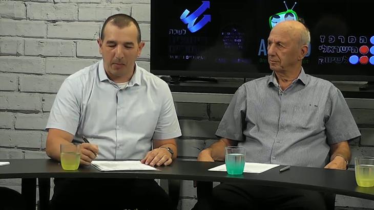פאנל היועצים העיסקיים והניהוליים בישראל - תוכנית מס' 1