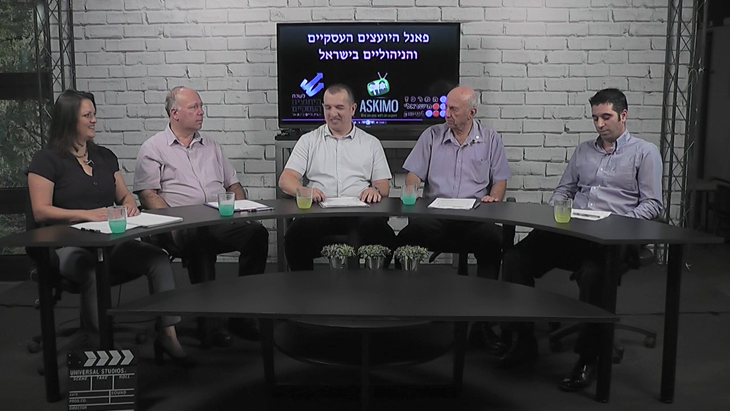 פאנל היועצים העיסקיים והניהוליים בישראל - תוכנית מס' 2