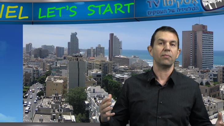 Let's Start  - סגיר התכנית ליזמות וסטארט אפ בהנחיית ליאור כהן באסקימו הטלוויזיה של העסקים