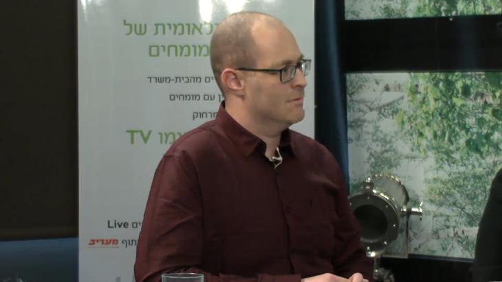 פאנל היועצים העיסקיים והניהוליים בישראל - תוכנית מס' 4