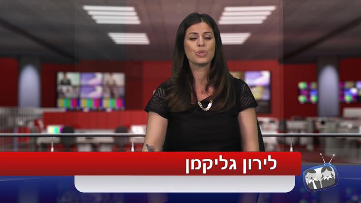 """חדשות העסקים (תכנית 1) - עו""""ד נאור יאיר ממן"""
